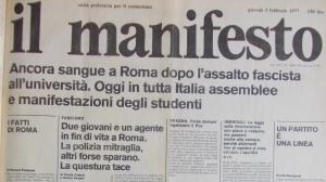 Giovedì 17 febbraio 1977 la caciata di Luciano Lama dall'Università di Roma