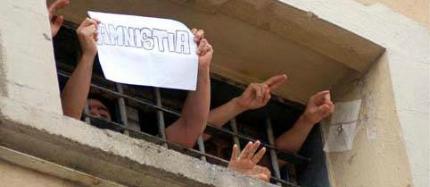 carcere amnistia