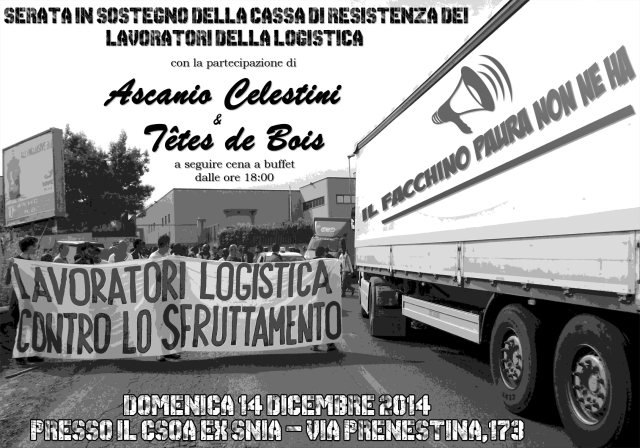logisticAA