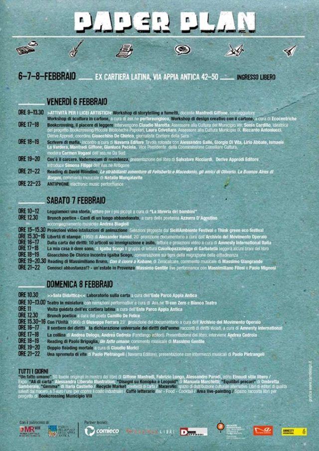 paper_plan_festival_6-7-8_febbraio__ex_cartiera_latina_eventi_a_roma_1422897375